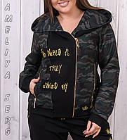 Турецкий стильный тёплый спортивный костюм женский камуфляж № 8869 батал