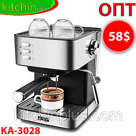 Напівавтоматична кавова машина DSP Espresso Coffee Maker KA3028 з капучинатором