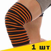 Бинты на колени (для приседаний) 1 шт (черно-оранжевые)