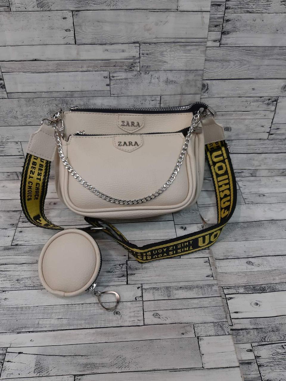 Женская Сумочка клатч ZARA  2 в 1 через плечо + круглый кошелёк.
