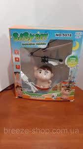 Летающая игрушка мальчик Baby Boy, фото 2