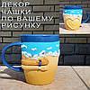 Декор чашки полимерной глиной по Вашему фото Подарок влюбленым на день Валентина 14 февраля