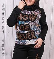 Женский батальный тёплый спортивный костюм женский Турция серый № 8851