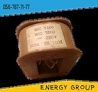 Катушка ЭМИС-5100, ЭМИС-5200