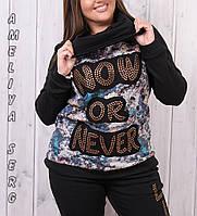 Зимний батальный тёплый спортивный костюм женский Турция чёрный № 8851