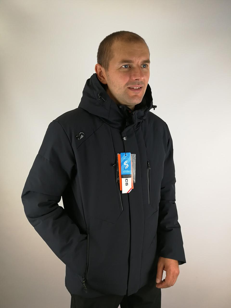 Зимова чоловіча куртка 2020