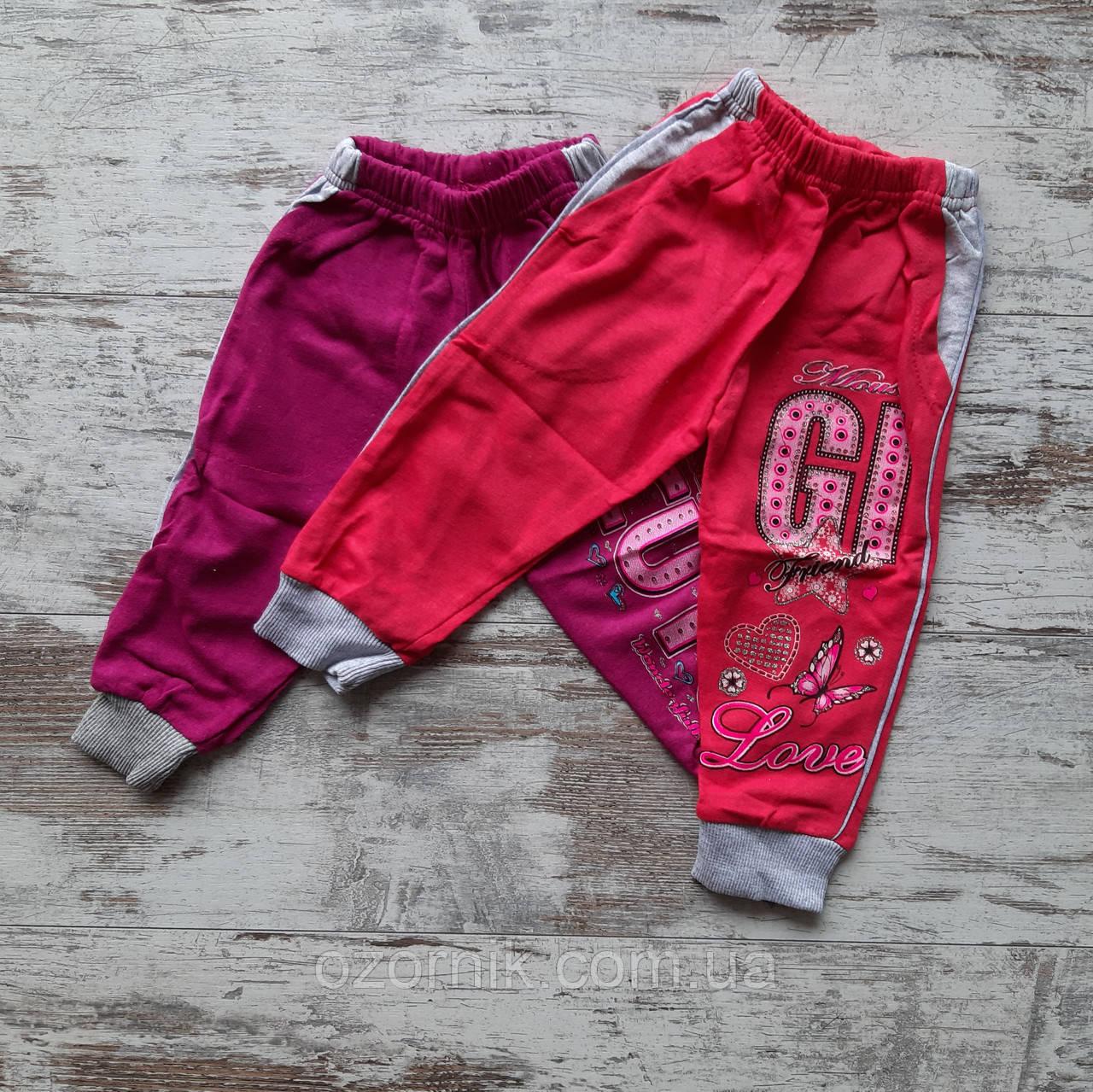 Оптом Дитячі Спортивні Штанці для Дівчаток 1-4 років. Туреччина