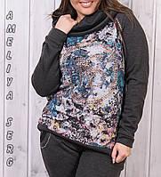 Зимний батальный тёплый спортивный костюм женский Турция № 8823 серый