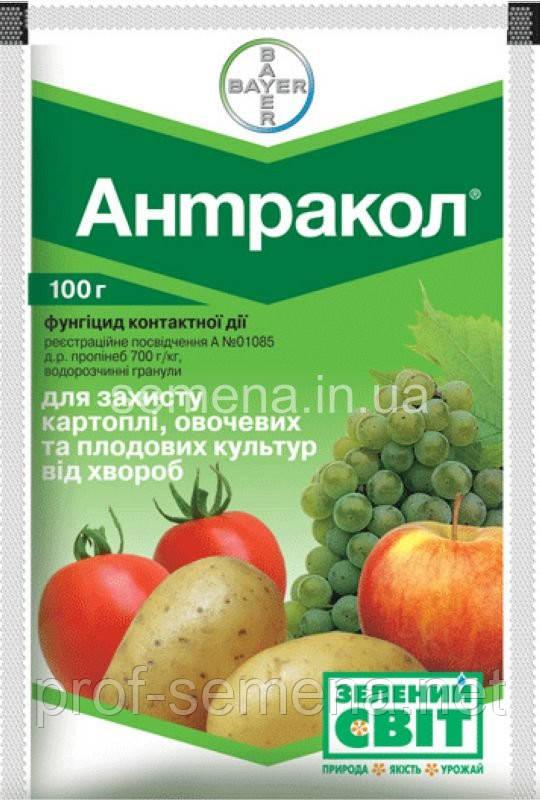 Антракол 100 г.