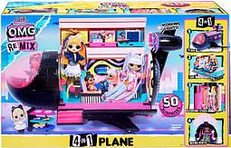 Оригинал! L.O.L. SURPRISE! Самолет лол ремикс L. O. L. Surprise O. M. G. Remix 4-in-1 Plane Playset 571339