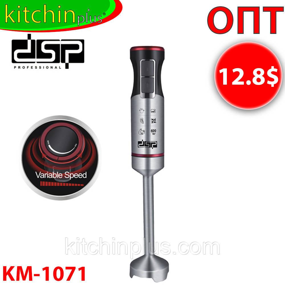 Блендер DSP KM 1071