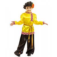 Детский карнавальный костюм Иванушки для мальчика, фото 1