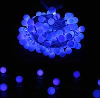 Новогодняя гирлянда 10 метров шарики 18мм синий