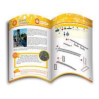 Учебное пособие к Набору для курса обучения 1240 Gigo (R21-1240 UA)