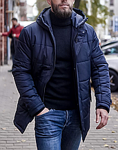 Мужская куртка пуховик Б-6 чернильный зима 2021