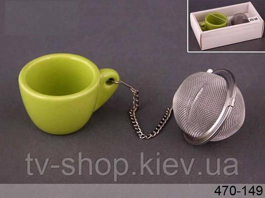 Фильтр для чая с подставкой  Чашка