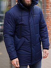 Мужская куртка пуховик Б-6 синий зима 2021