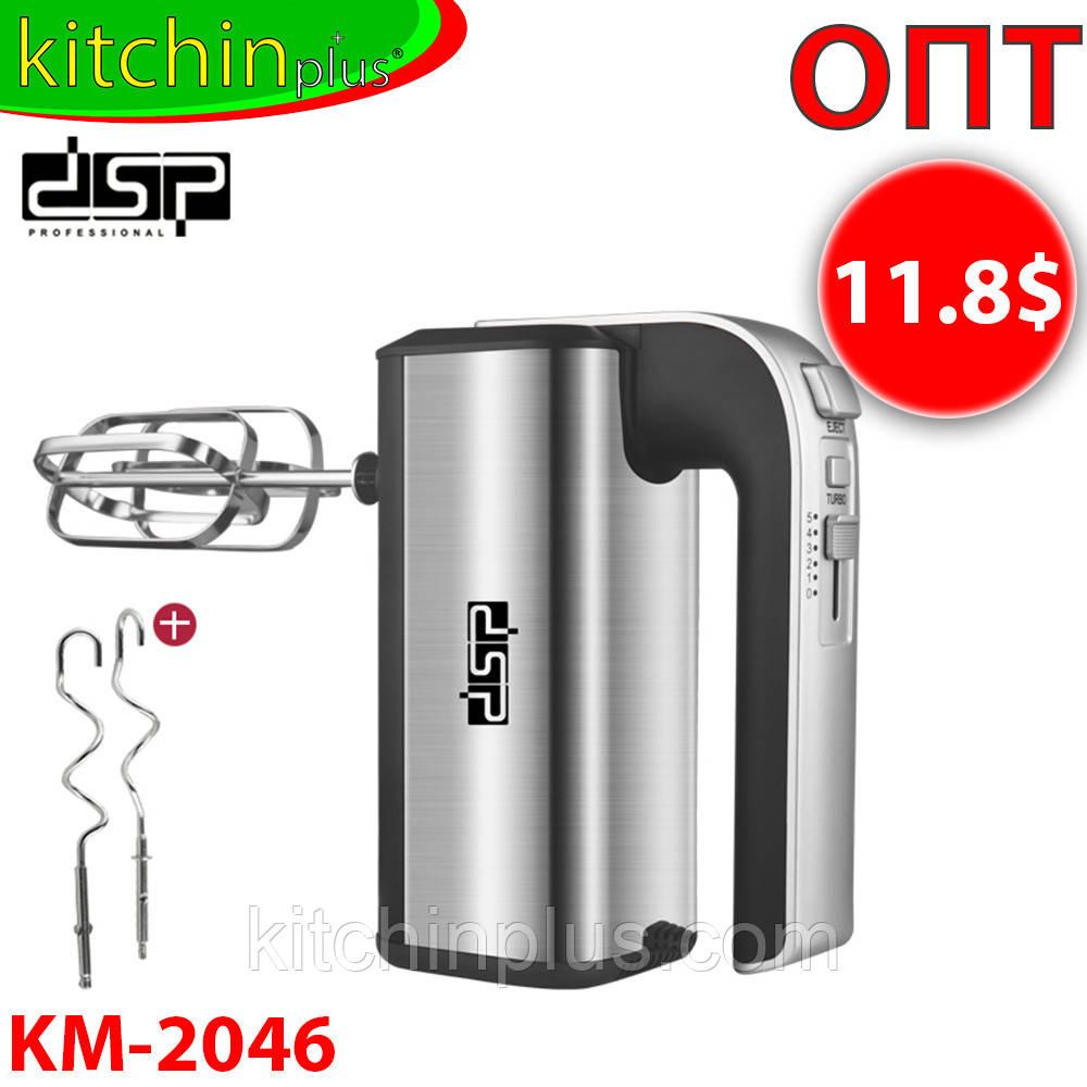 Миксер ручной DSP KM-2046
