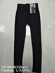 Жіночі лосини безшовні, байка, бавовна, висока талія розмір L-XXXXL 12 шт в уп.