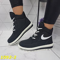 Женские зимние кроссовки ботинки дутики копия найк черные
