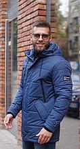 Мужская куртка пуховик Б-6 индиго зима 2021