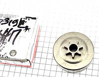 "Тарелка сцепления ""звезда"" (7 зубьев) для бензопилы Stihl MS 170-250"