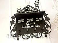 """Деревянная ключница """"Дом, в котором живет счастье"""" 30,6х28,5х6 см Коричневая, фото 3"""