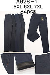 Жіночі лосини штани хутро розмір 5XL 6XL 7XL 12 шт в уп.