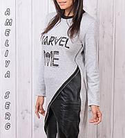 Тёплый гламурный фирменный спортивный костюм Турция S M L XL XXL серый № 8850