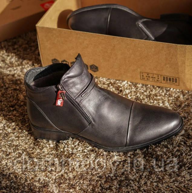 Ботинки мужские из кожи Rondo зимние