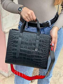 Женская кожаная сумка на и через плечо с выделкой под крокодила