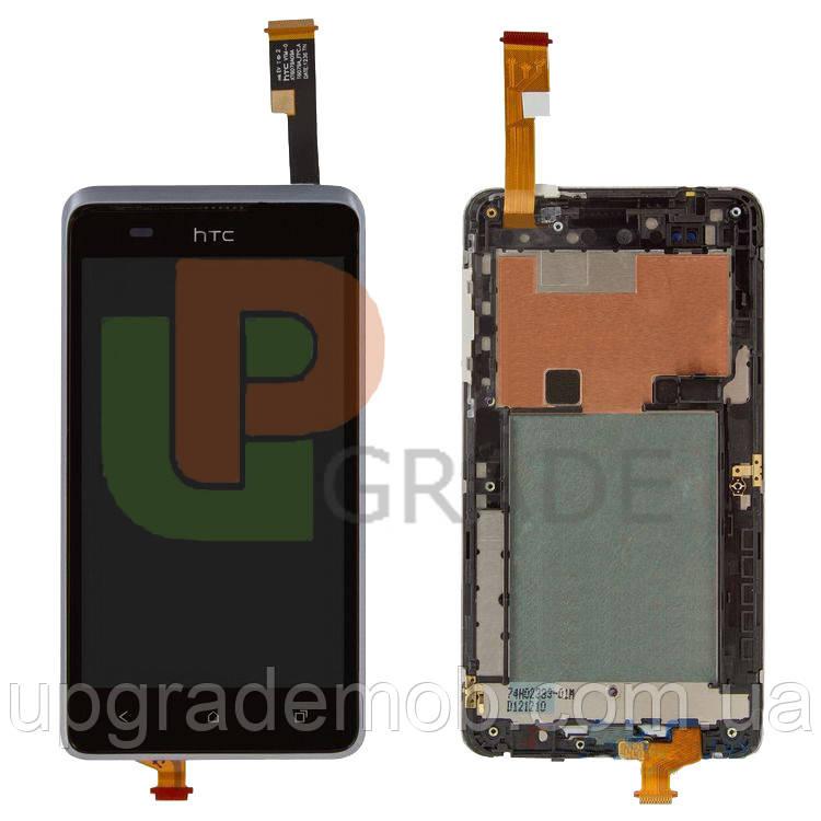Дисплей HTC 400 Desire Dual Sim/T528w One SU з тачскріном модуль сенсор, чорний, в рамці блакитного кольору