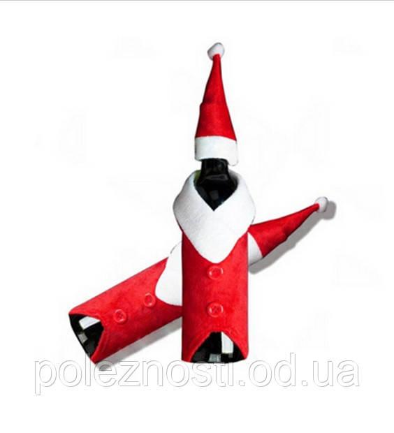 Новогоднее украшение на бутылку ВИНА - Дед мороз! - Нужные полезности в Одессе