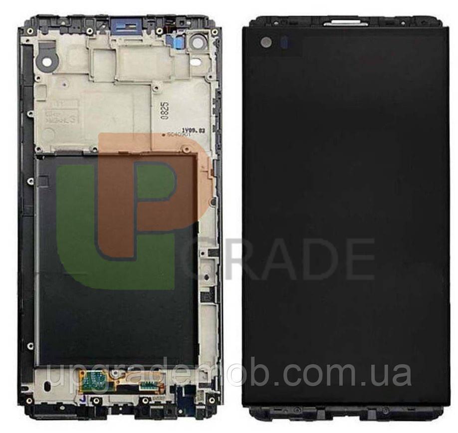 Дисплей LG H910 V20/H915/H918/H990/F800/LS997/US996/VS995 тачскрин модуль черный в рамке