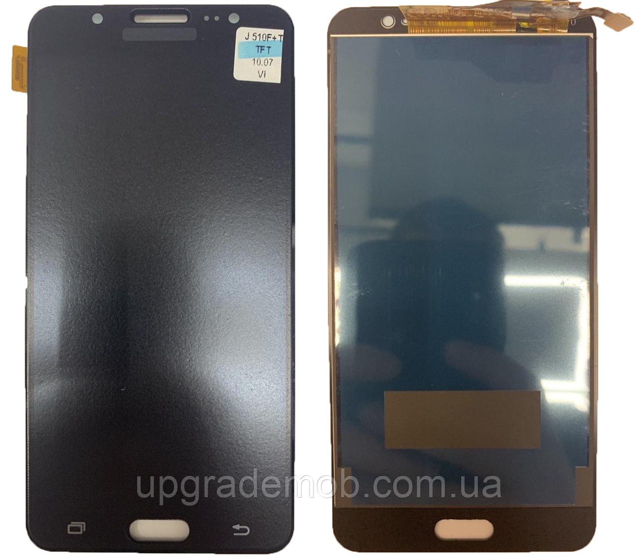 Дисплей Samsung J510H Galaxy J5 2016 тачскрин модуль черный TFT