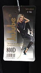 Жіночі гамаші теплі 800D розмір 4-XL 12 шт в уп.
