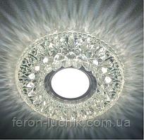 Встраиваемый светодиодный светильник Feron CD942 с LED подсветкой точечный