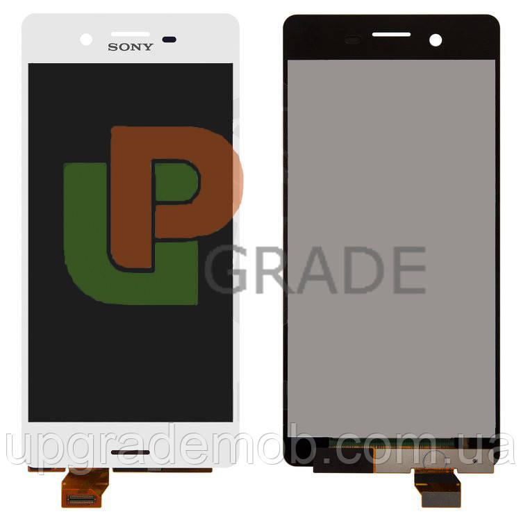 Дисплей Sony F5121 Xperia X/F5122/F8131 Xperia X Performance/F8132 тачскрин сенсор, белый