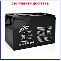Аккумулятор  Carbon Ritar DC12-100C Black Case 12V 100Ah, фото 1