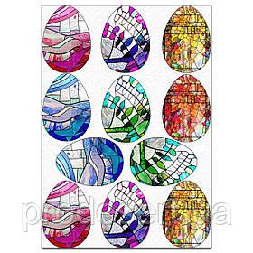 Пасхальные яйца расписные для пряников 8 см вафельная картинка