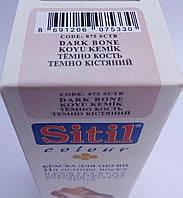 Крем Ситил Sitil для гладкой кожи с губкой, фото 1