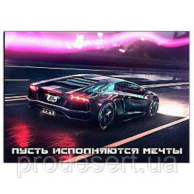 Автомобіль 10 вафельна картинка