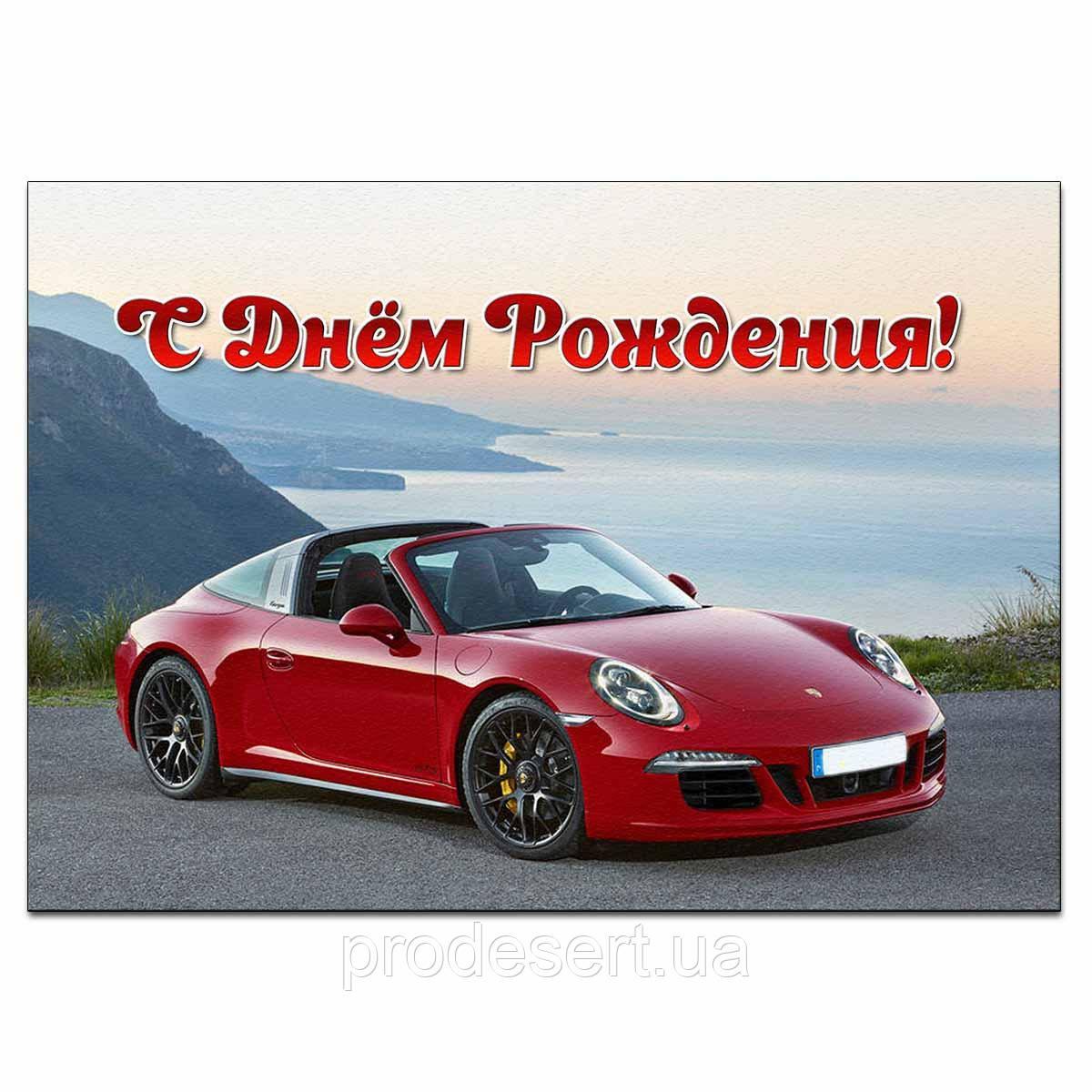 Автомобіль 3 вафельна картинка