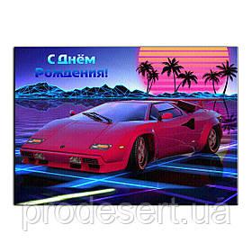 Автомобіль 5 вафельна картинка