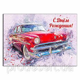 Автомобіль 7 вафельна картинка