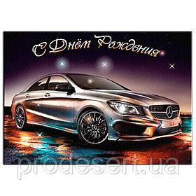 Автомобіль 8 вафельна картинка
