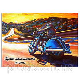 Мотоцикл 3 вафельна картинка
