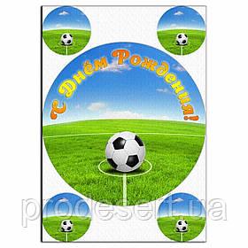 Футбол 1 вафельна картинка