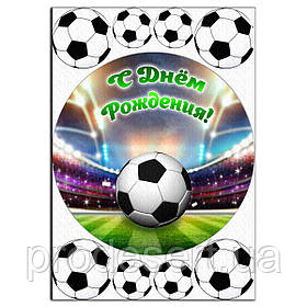 Футбол 2 вафельна картинка