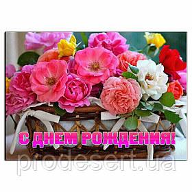 Квіти 5 вафельна картинка